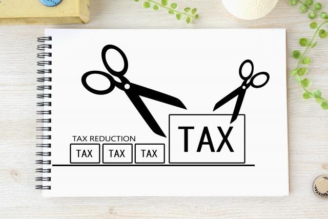 相続税対策