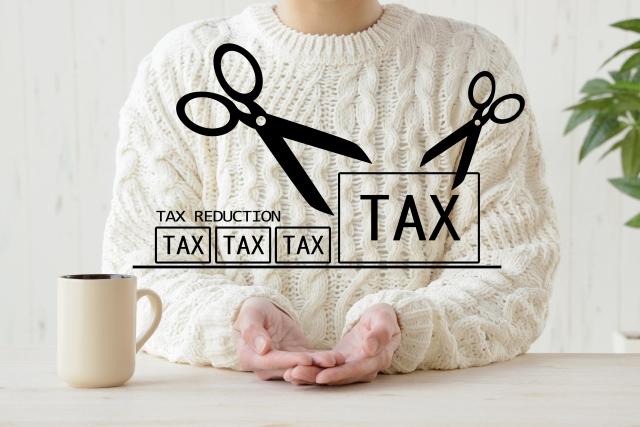 配偶者居住権節税対策
