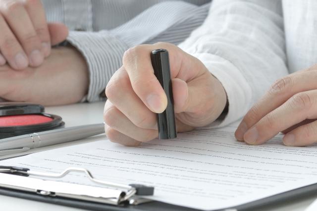 信託融資の連帯保証人