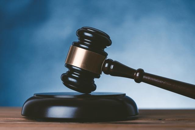 裁判判断基準